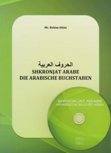 shkronjat_arabe_-_cd